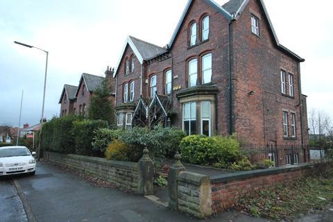 i rental property management tenant application