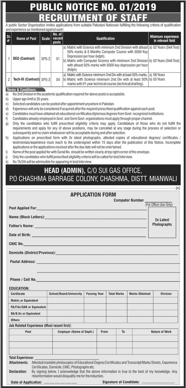 bp gas station application form