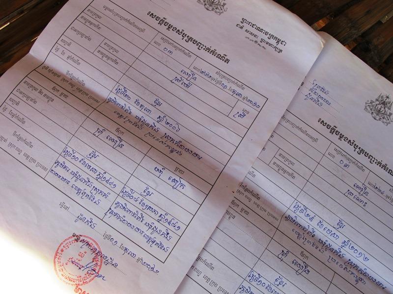 medicare application enrolment newborn child