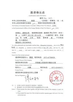 sample letter of explanation for visitor visa application