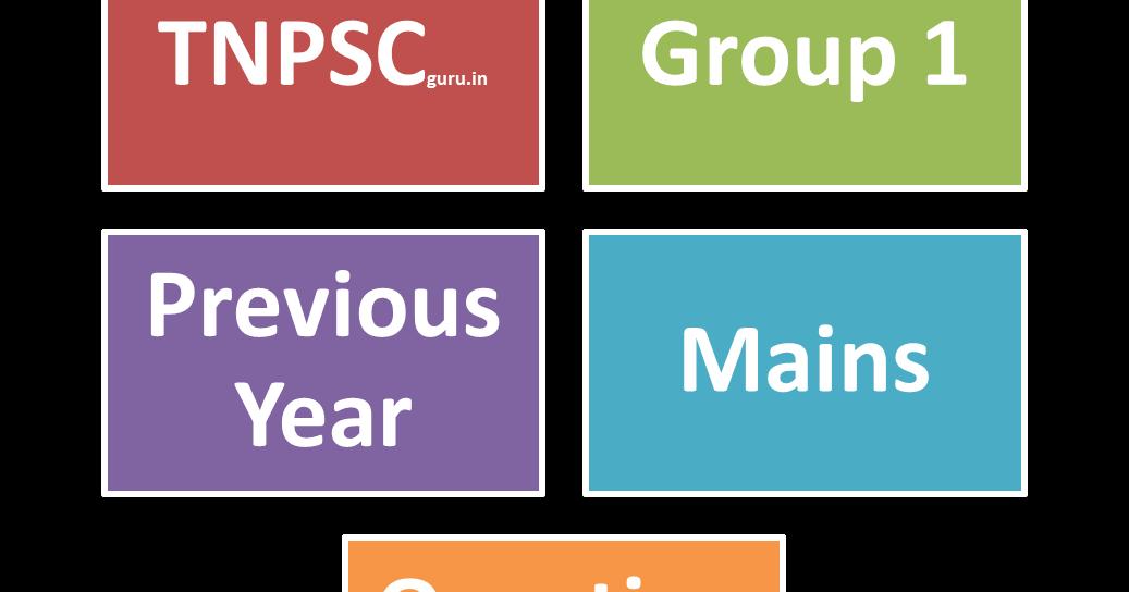 tnpsc group 1 application 2015