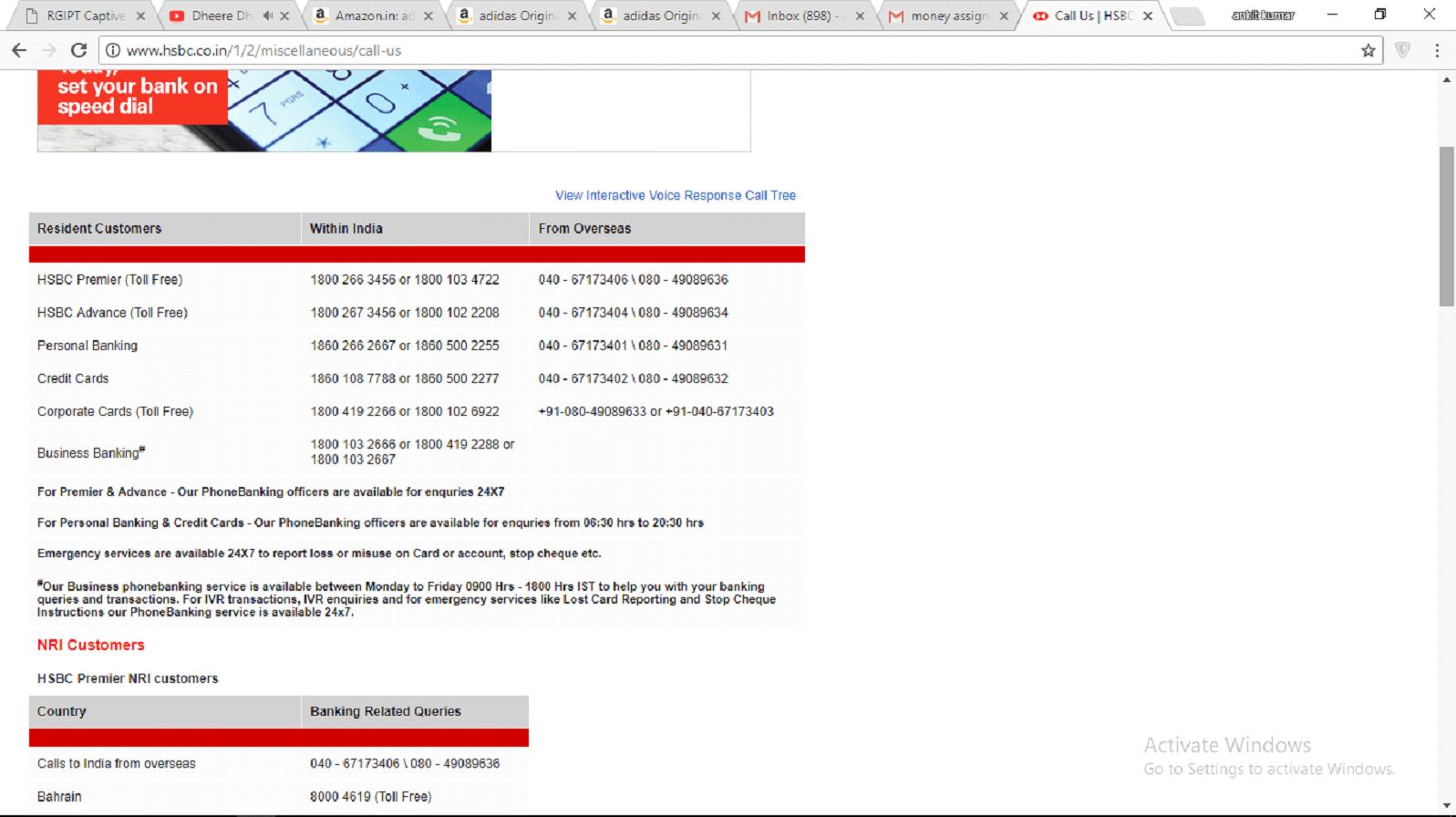 hsbc bank credit card application status india