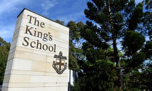 trinity college australia application form 2018