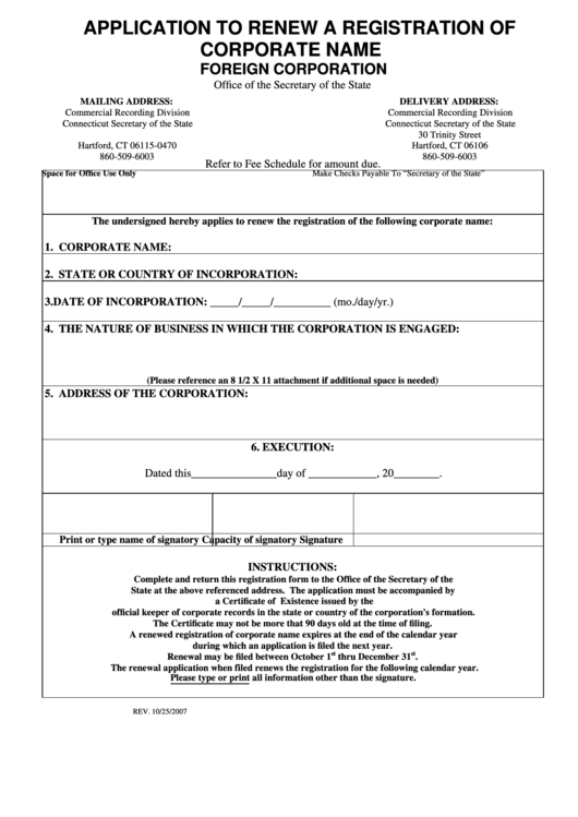 application for a licence corporation