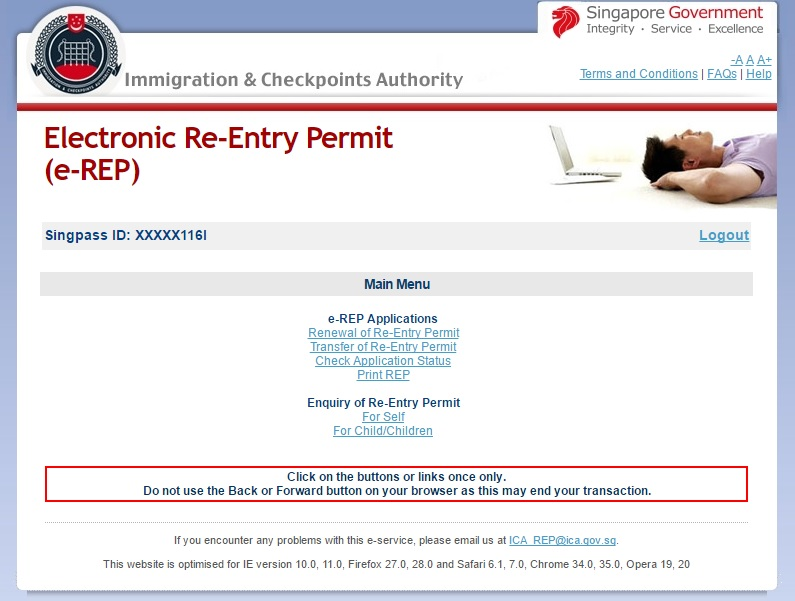 how to check my singapore citizenship application status