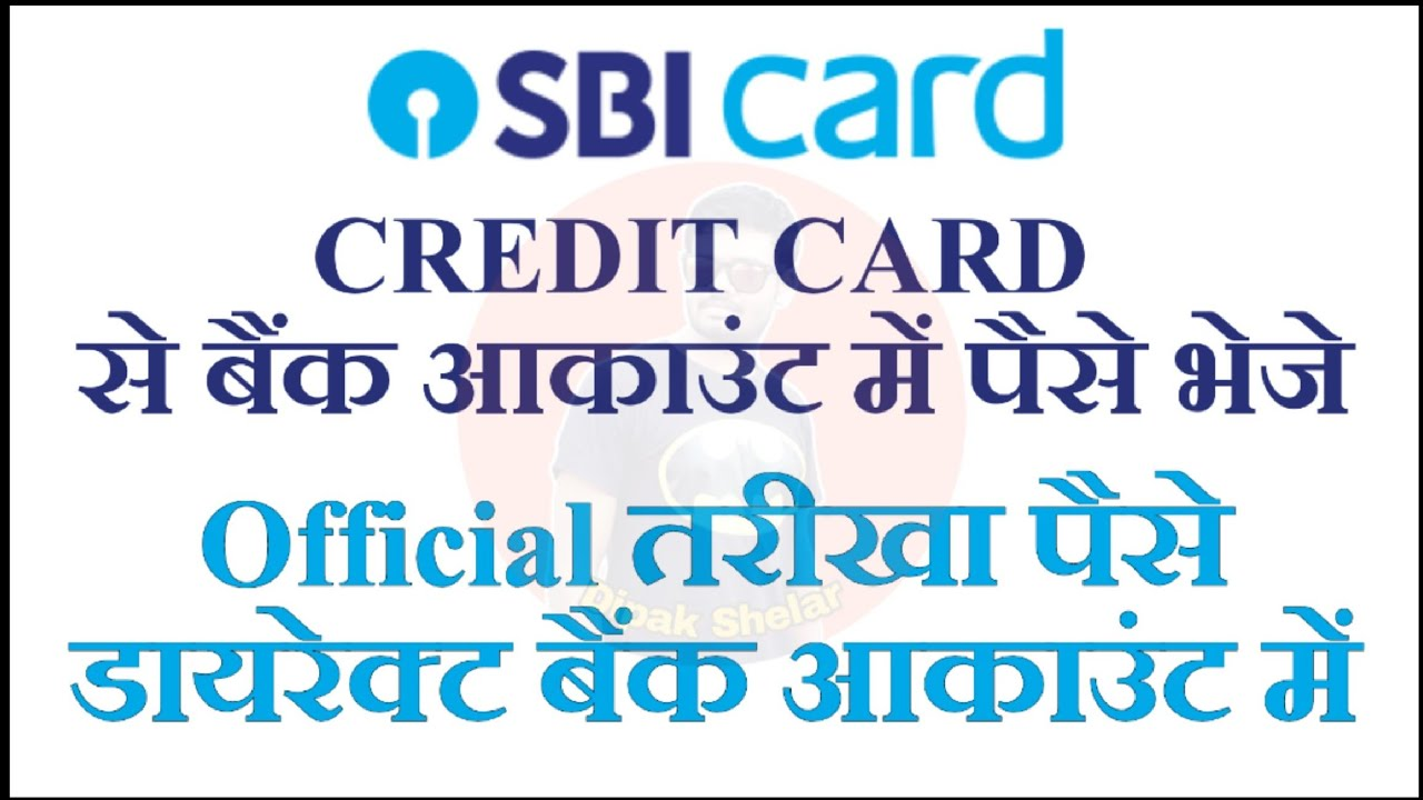 total available assets credit card application