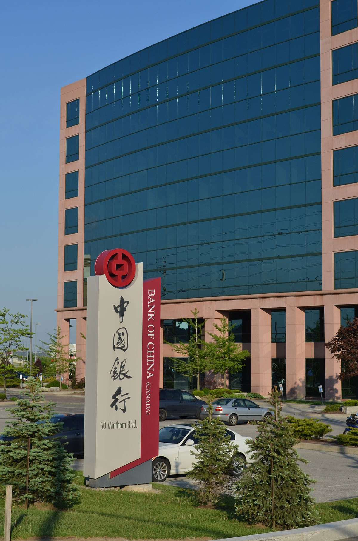 chinese consulate visa application toronto