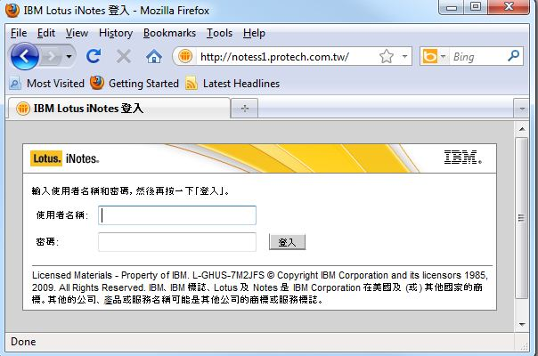 content-encoding gzip application octet-stream