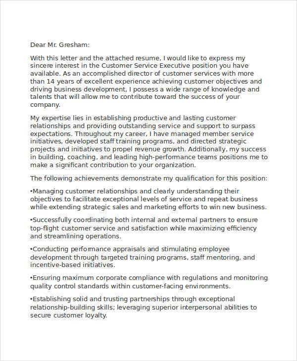 application letter for it staff position