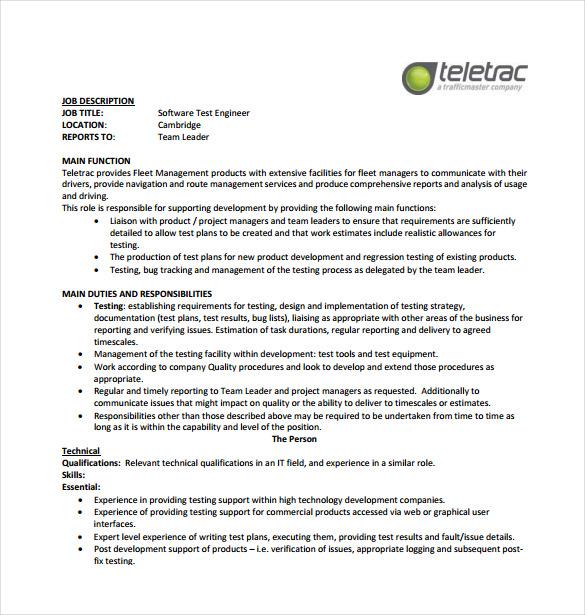 software application developer job requirements