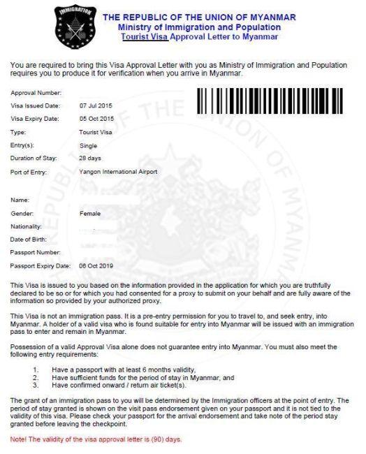 british embassy visa application form south africa