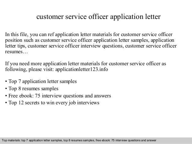customer service letter of application