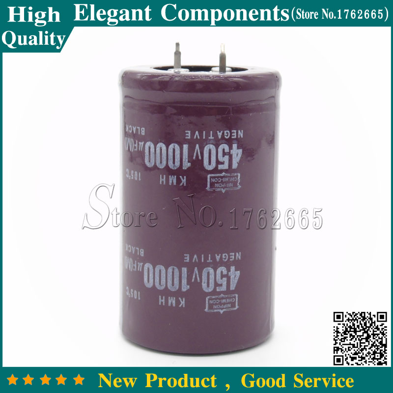 aluminum electrolytic capacitors for audio applications