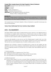 chinese embassy nyc visa application form