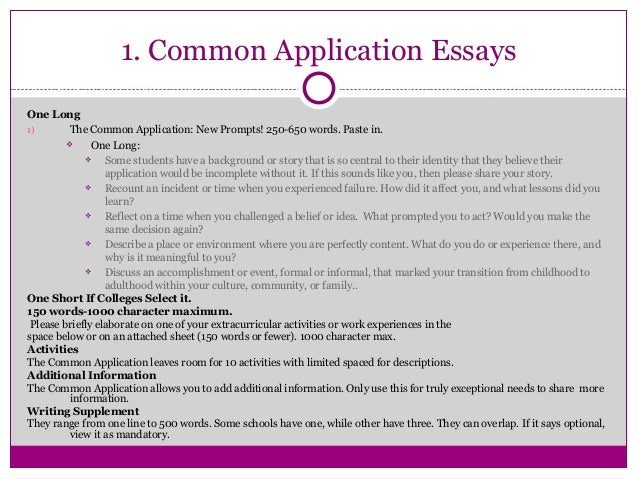 college application essay questions 2013