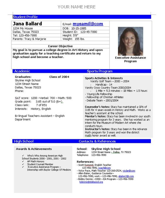 college application resume template word