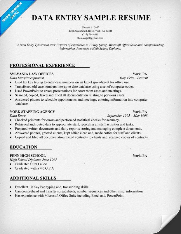 cover letter excavator operator supervisor template for job application