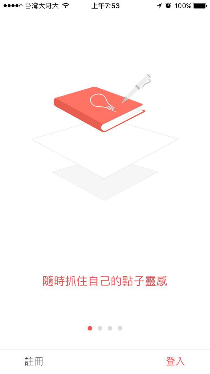 iphone 5 applications won& 39