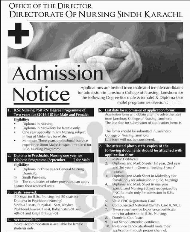 diploma nursing application issue date