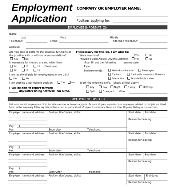 e commerce online customer application form free template