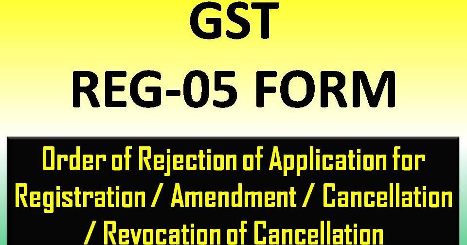 gst hst credit application online