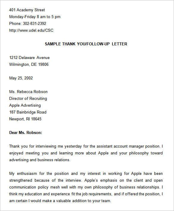 sending a follow up email after job application