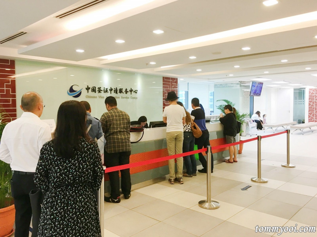 visa application to travel to china from melbourne